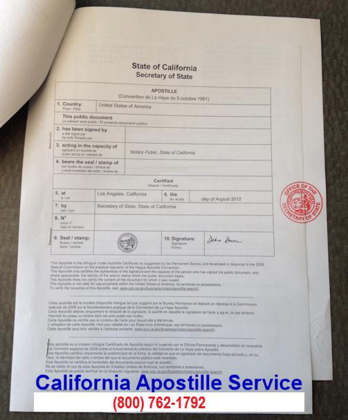 Apostille Service California - $70 - Sacramento